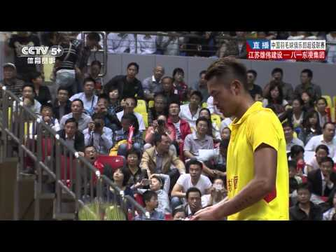 2013.10.3 – MS – Lin Dan vs Li Yu – China Badminton Super League