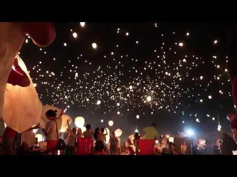Lantern Festival 2016