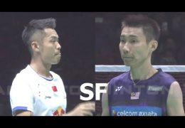 LEE Chong Wei vs LIN Dan | Badminton Asia Championships 2017 | English