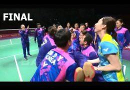 Badminton 2017 Sudirman Cup Final CHOI Solgyu CHAE Yoo Jung vs LU Kai HUANG Yaqiong