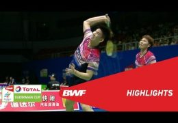 TOTAL BWF SUDIRMAN CUP 2019 | MD | CHINA VS MALAYSIA | BWF 2019