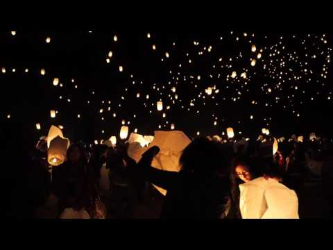 The Lights Lantern Festival in Florence, Arizona 2016